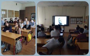 Киносеанс организовали в школе района. Фото с сайта образовательного учреждения